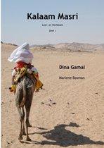 Kalaam Masri Leer- en Werkboek, deel 1