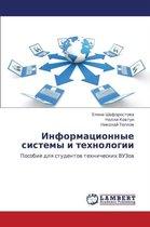 Informatsionnye Sistemy I Tekhnologii
