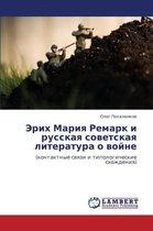 Erikh Mariya Remark I Russkaya Sovetskaya Literatura O Voyne