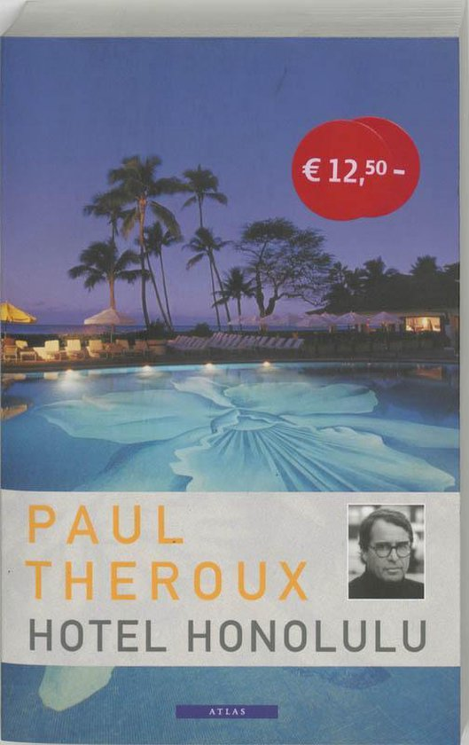 Hotel Honolulu - Paul Theroux |