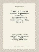 Readings in the Society of History and Antiquities of Russia at Moscow University. 1889. Book 3