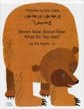 Brown Bear, Brown Bear, What Do You See? In Kurdish and English