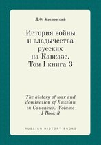 The History of War and Domination of Russian in Caucasus.. Volume I Book 3