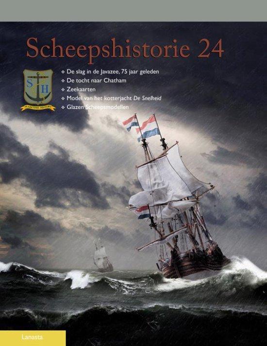 Scheepshistorie 24 - Scheepshistorie 24 - none |