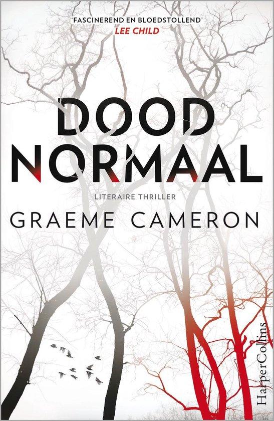 Harlequin- Doodnormaal - Graeme Cameron | Readingchampions.org.uk