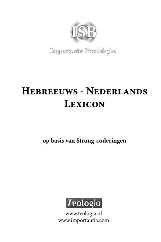 Hebreeuws-Nederlands Lexicon - James Strong