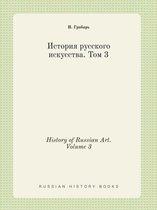 History of Russian Art. Volume 3