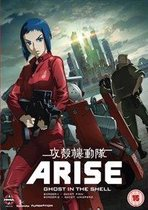 Ghost In The Shell Arise: Borders - Part 1&2