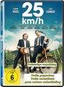 25 km/h  [DVD]