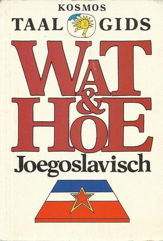 Joegoslavisch - Reis Kosmos T  