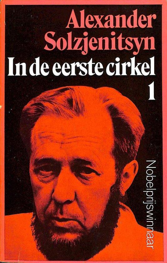 Boek cover In de eerste cirkel. Deel 1 van Alexander Solzjenitsyn (Paperback)
