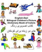 English-Dari Bilingual Children's Picture Dictionary Book of Colors