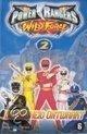 Power Rangers - Wild Force 2