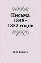Pis'ma 1848-1852 Godov