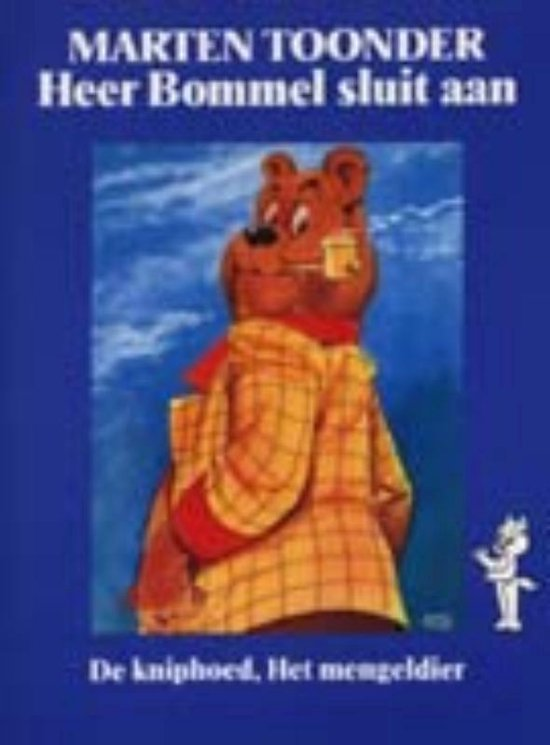 Cover van het boek 'Heer Bommel sluit aan' van Marten Toonder