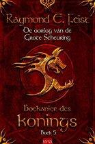De oorlog van de grote scheuring 5 - Boekaniers des konings