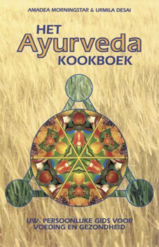 Cover van het boek 'Het Ayurveda kookboek'