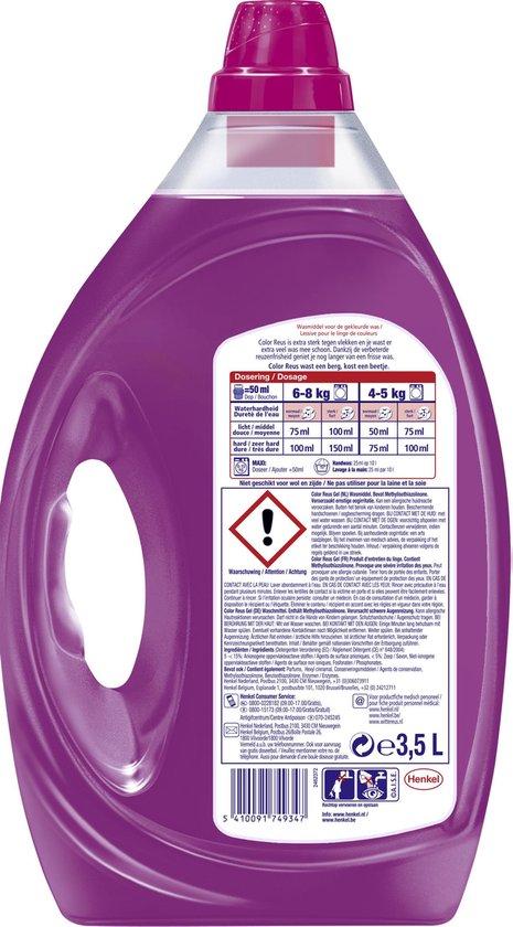 Color Reus Gel Vloeibaar Wasmiddel - Gekleurde Was - Voordeelverpakking - 70 wasbeurten