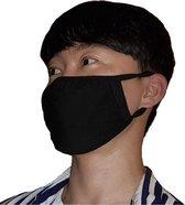 Katoenen anti-stof mondmasker, mondkapje voor volwassen zwart uitwasbaar 2 stuks