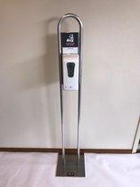 Desinfectiezuil - Inclusief Automatische Dispenser
