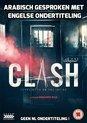Clash (aka Eshtebak) [DVD]