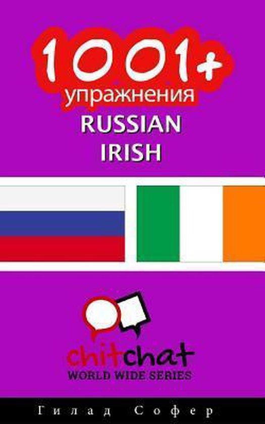 1001+ Exercises Russian - Irish