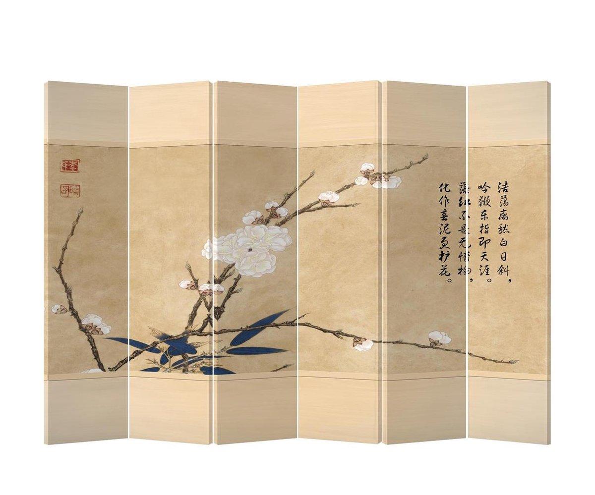 Orientique Kamerscherm 6 Panelen Flower Wit Room Divider Scheidingswand - Orientique