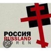 Russland hören - Das Russland-Hörbuch