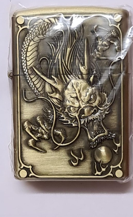 Aansteker benzine -brushed brass - (model zippo) Draak no 4
