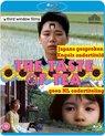 The Taste Of Tea [Blu-ray]