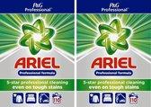 Ariel - Actilift -  Waspoeder - Witte was - 2 x 7,15 kg (220 wasbeurten) - Voordeelverpakking