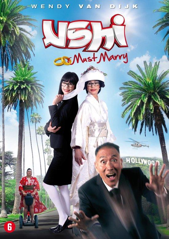 Cover van de film 'Ushi Must Marry'