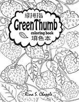 Green Thumb Coloring Book