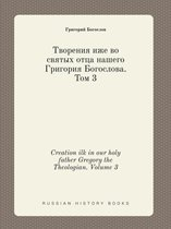 Creation Ilk in Our Holy Father Gregory the Theologian. Volume 3