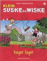"""""""Suske en Wiske 12 - Hoger lager (Klein)"""""""