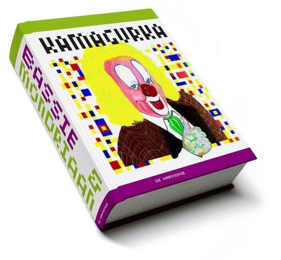 Bassie & Mondriaan - Kamagurka |