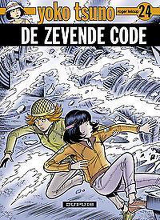 Yoko Tsuno: 024 De zevende code - Roger Leloup |