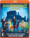 Hotel Transsylvanië 2 (Blu-ray)