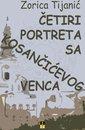 CETIRI PORTRETA SA KOSANCICEVOG VENCA