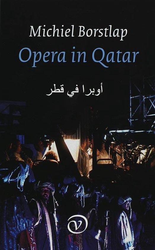 Opera in Qatar - Bob Newhart |