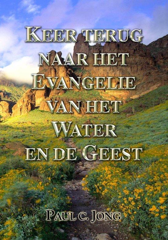 Keer terug naar het Evangelie van het Water en de Geest - Paul C. Jong  