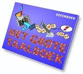 Boek cover Het Grote Taalboek Oefenboek van Henriette Boersma