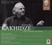Djansug Kakhidze The Legacy Vol. 3