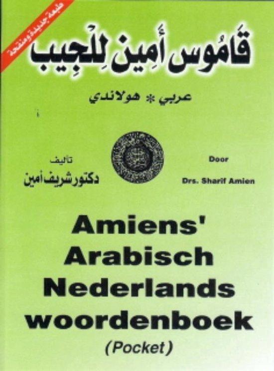 Arabisch - Nederlands / woordenboek pocket - Sharif Amien pdf epub