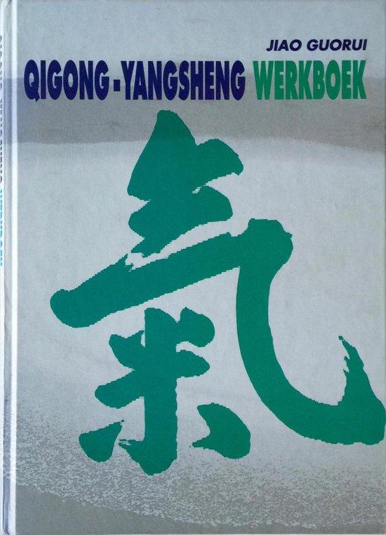 Qigong-yangsheng werkboek - Jiao Guorui |