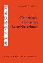 Chinesisch - Deutsches Lernwörterbuch