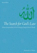 The Search for God's Law