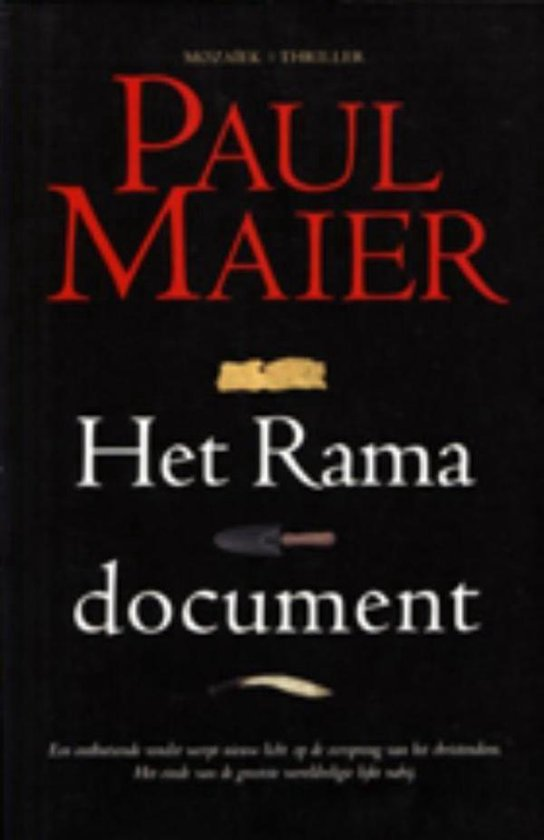 Het rama document - Paul Maier |