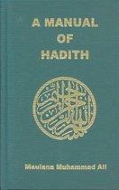 Manual of Hadith