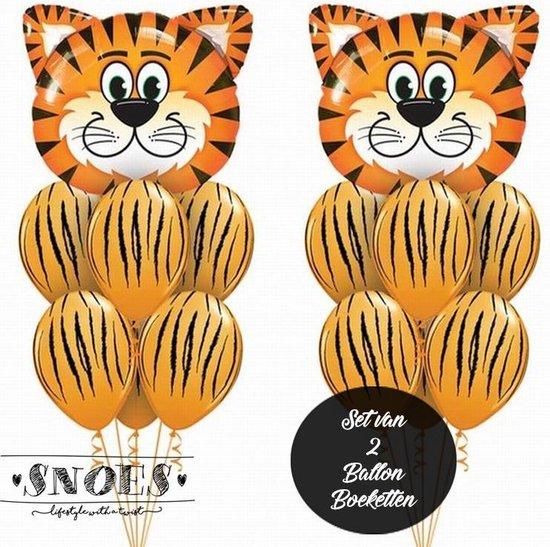 Snoes * Jungle Thema Ballon Boeketten Set van 2 Tijger Safari Verjaardag Folie en Latex ballonnen